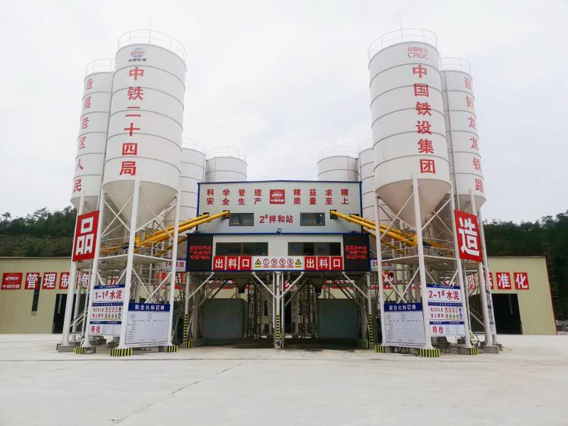 工程型混凝土新万博manbetx体育app下载站
